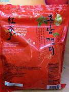 Kẹo hồng sâm Daedong 500g - BulRoGeon Red Ginseng Candy