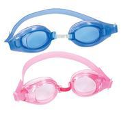 Kính bơi trẻ em TE ví 25 -KA