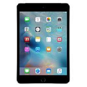 iPad mini 4 WiFi 128G MK9N2TH/A Space Gray (Hàng chính Hãng)