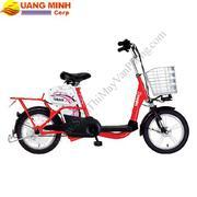 Xe đạp điện Yamaha I-CATS H6