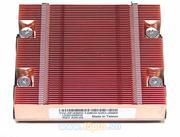 Dell PowerEdge 1425 CPU Heatsink (P/N: P4860)