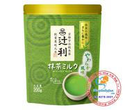 Bột trà xanh Matcha milk Nhật Bản(200g)