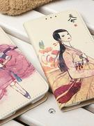 Ốp lưng điện thoại Hàn Quốc: Ecoskin (Flip2 Korean beauty diary case)