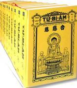 tạp chí Từ Bi Âm -Phật Học Tạp chí ( bộ 10 cuốn ) bản in màu