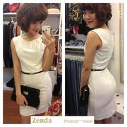 Đầm Forever21 trắng xuất khẩu