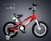 Xe đạp trẻ em Royal Baby Space no1 RB16-17