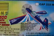 Máy bay cánh bằng Cap 232 (kit only)