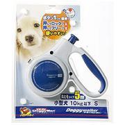 Dây dẫn hộp Doggywalker size S-dành cho vật nuôi 10kg-NEOS-92550