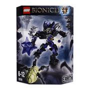 Lego Bionicle 70781 - Hộ vệ đất