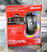 Mouse Microsoft IE 3.0 Fullbox