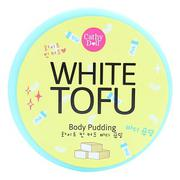 Kem Dưỡng Trắng Toàn Thân Đậu Hũ Cathy Doll White Tofu Body Pudding (220ml)