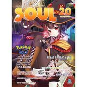 Tạp chí SOUL tập 20