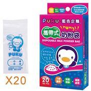 Túi Trữ Sữa Dùng 1 Lần Puku P11014-899