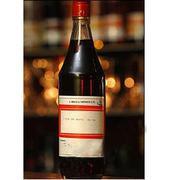 Giá Chai rượu đắt giá nhất thế giới - Wray Rum
