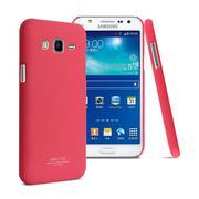 Điện thoại di động Samsung Galaxy J5 SM-J500