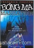 Bóng Ma Manhattan - The Phantom Of Manhattan