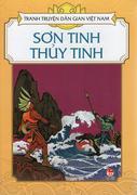 Tranh Truyện Dân Gian Việt Nam - Sơn Tinh, Thủy Tinh