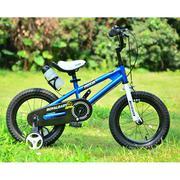 Xe đạp Sành Điệu 12 inch Màu Xanh