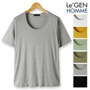 T-shirt ngắn tay trơn màu thời trang