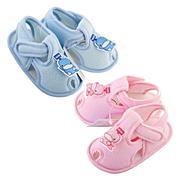 Giày cho bé KuKu 2913