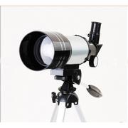 Kính thiên văn USA Store F30070M (Đen phối trắng)