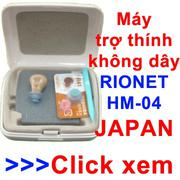 Máy trợ thính không dây Rionet HM-04