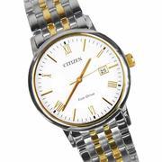 Đồng hồ cao cấp chính hãng CITIZEN CT-BM6774-51F