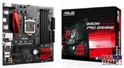 Mainboard ASUS B150M Pro Gaming