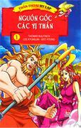 Thần thoại Hy Lạp-Trọn bộ 20 tập