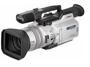 Máy quay Sony DCR-VX2000