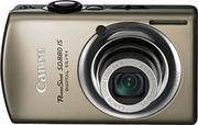 Máy ảnh Canon PowerShot SD880 IS