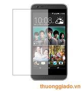 Miếng dán kính cường lực chống vân HTC Desire 620/820 mini