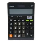Máy tính Casio D-120B
