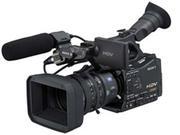 Máy quay Sony HVR-Z7