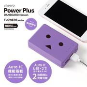 Pin sạc Cheero Power Plus Danboard CHE-066 (10050mAh - Tím)