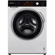 Máy giặt PANASONIC NA-128VG5LVT(WVT)