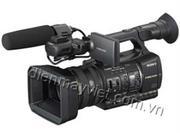 Máy quay Sony HXR-NX5P