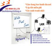 Bảng điện tử PLUS N-20W network