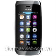 Điện thoại Nokia N307 Rose
