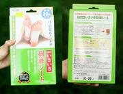 Miếng dán chân khử độc tố Nhật Bản - TO PLAN