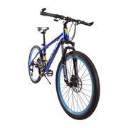 Xe đạp địa hình hiệu Fornix MS50 (Xanh dương)