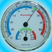 Đồng hồ đo độ ẩm T101E