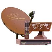 Bộ kit dịch vụ truyền hình An Viên DTH