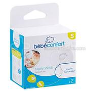 Dụng cụ trợ ti Bebe Confort Silicon (size S)