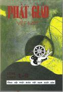 Phật Giáo Việt Nam Nguyệt San -Trọn Bộ 3 Cuốn, 28 Số