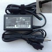 Sạc laptop HP 14-r041TU 14-v022TU 14-v023TU