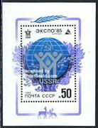 Bloc tem Kỷ niệm Expo 85 Hội chợ 1985 - Tem Liên Xô xưa PH/1