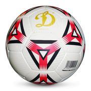 Bóng đá Nhật PU 102 - UHV 2.04