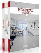 Hospital Design (Vol 1 & 2)