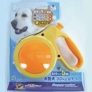 Dây dẫn hộp Doggywalker size L-dành cho vật nuôi 30kg-NEOL-Z6191